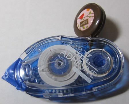 Goodies - snail leash