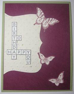Crossword butterflies