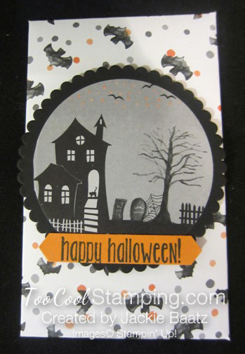 Jackie halloween haunted house pouch