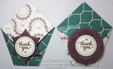 Eastern palace treat pouch - fig tranquil pair