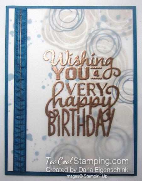 Swirly bird big on birthdays - darla