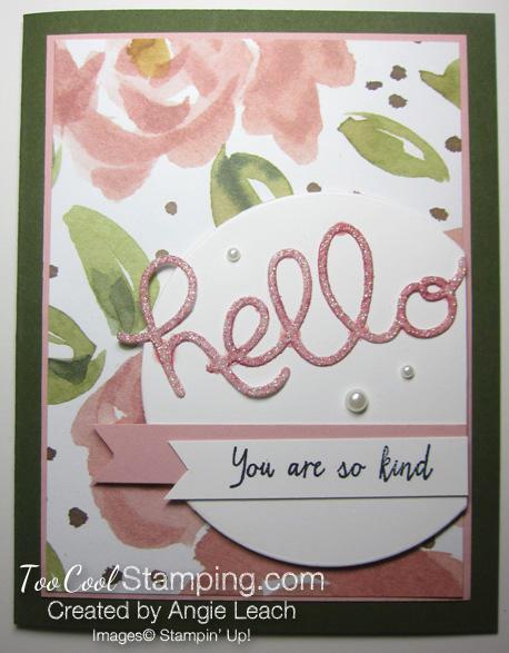 English garden hello - rose