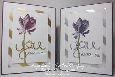 Lotus blossom foil - two cool