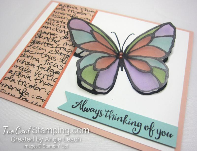Beautiful Day Vellum Butterfly - petal 2