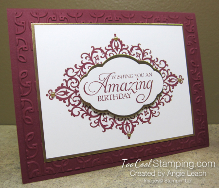 Flourish filigree - merlot