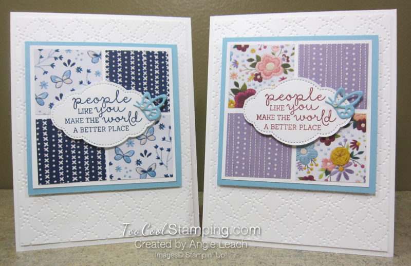 Needlepoint nook squares - two cool