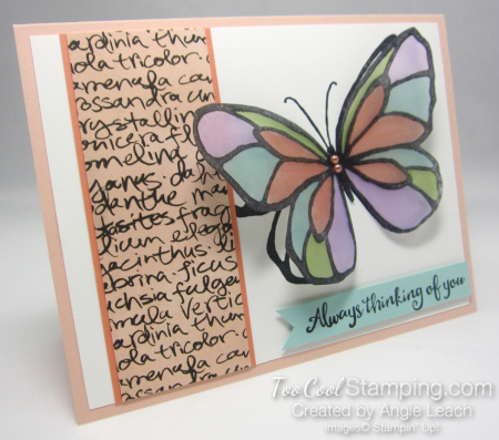 Beautiful Day Vellum Butterfly - petal
