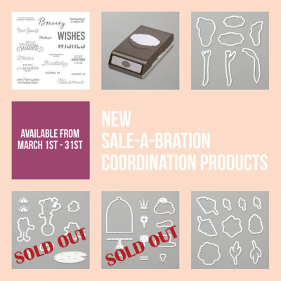 SAB Sold Out Items