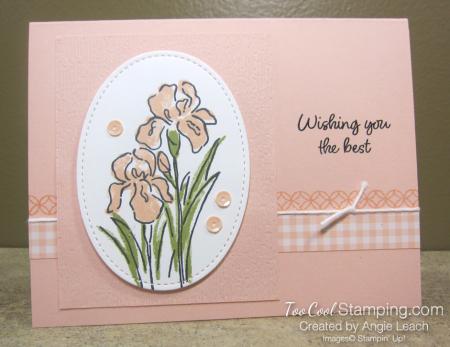 Inspiring Iris - petal 1