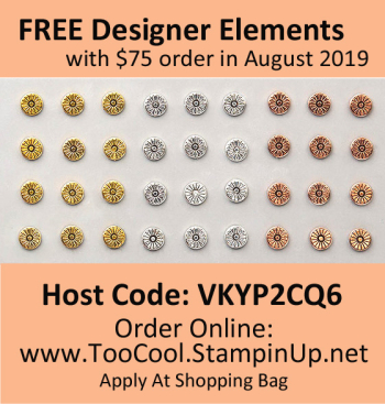 Designer Elements Thank You Gift - August 2019