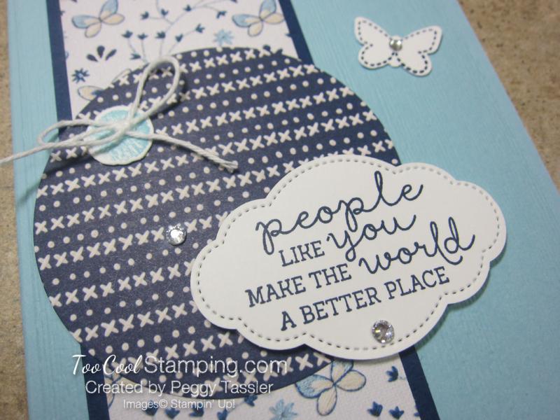 Needlepoint Nook People Like You - balmy 3