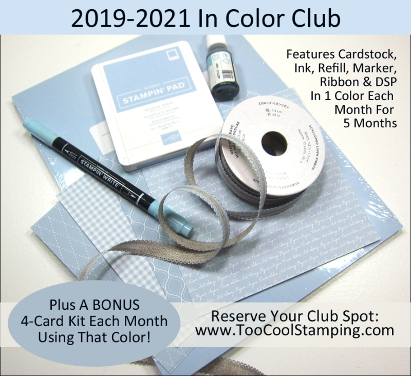 2019 In Color Club Banner 2