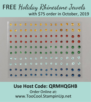 Holiday rhinestones free gift banner