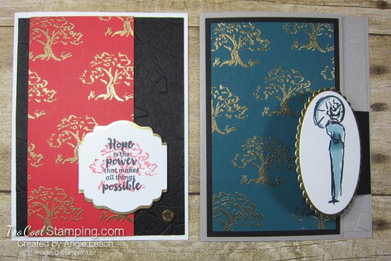 Power of hope embossed trees - two cool