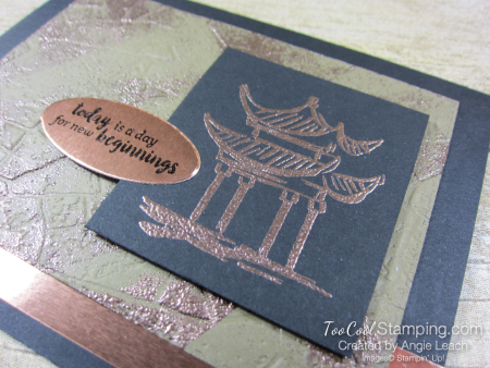 Power of hope embossed stone - copper 3