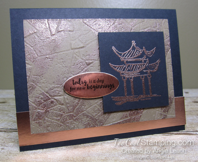 Power of hope embossed stone - copper