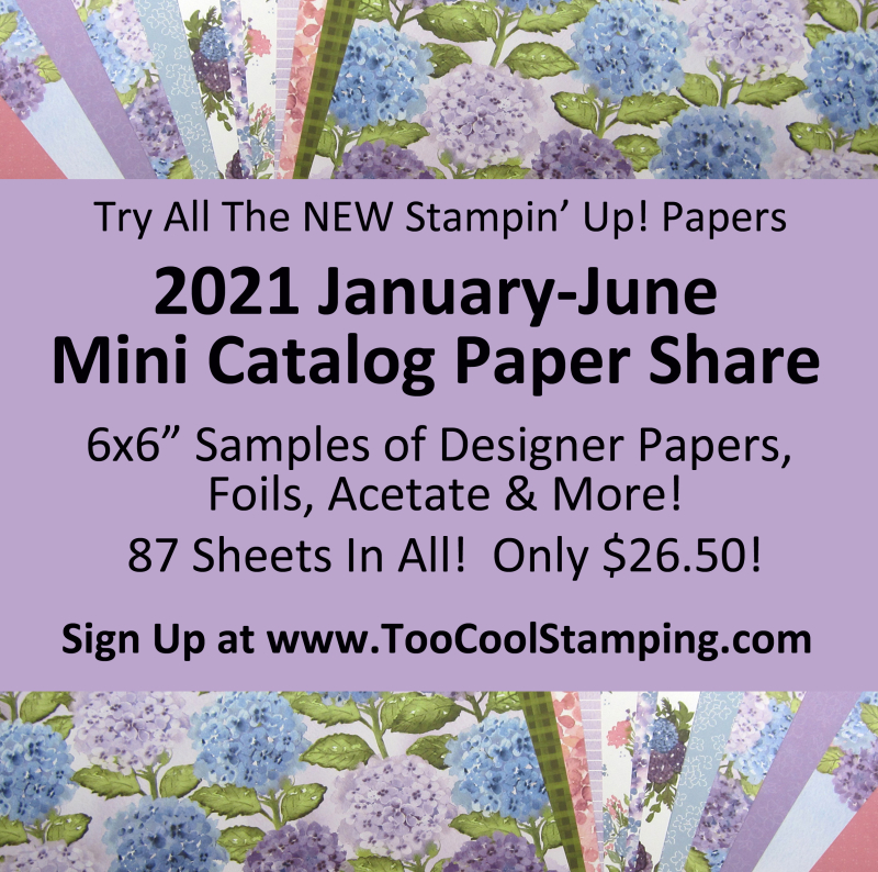 Paper Share Banner Ad