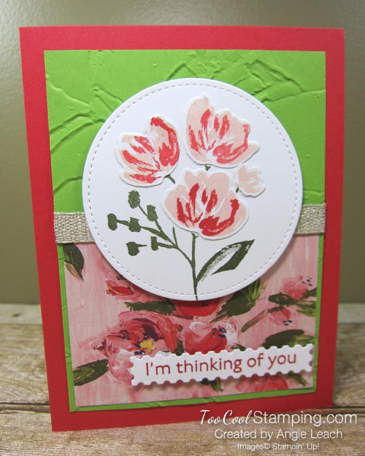 Art gallery layered blooms - poppy
