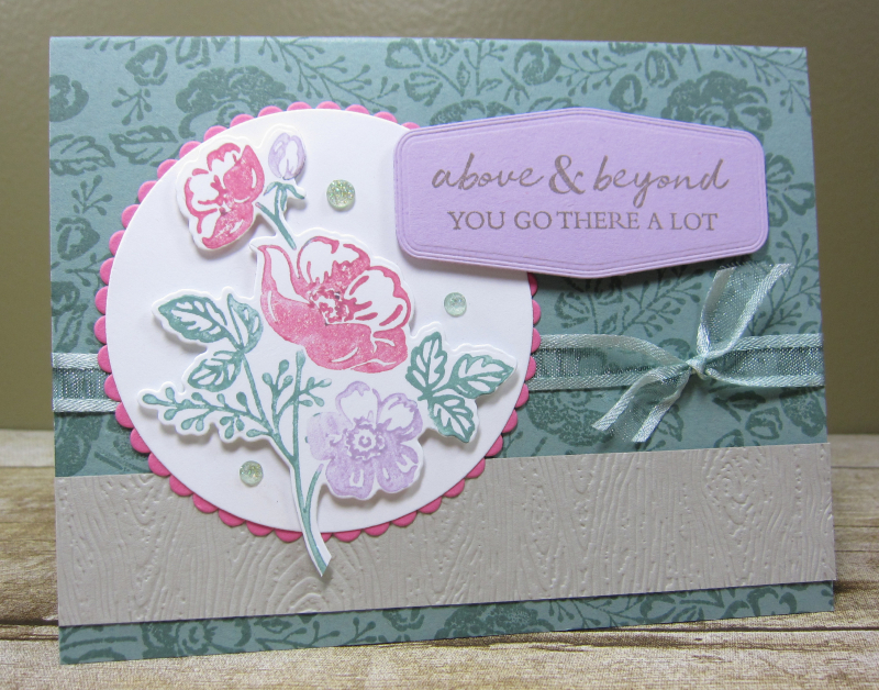 Shaded Summer multicolor stamping - succulent 1